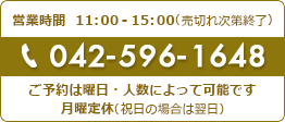 042-596-1648
